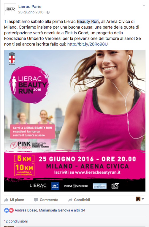 digital-beauty-strategia-lierac-run.png